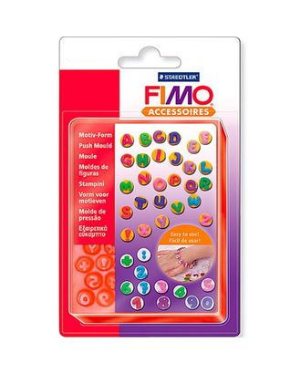 "FIMO Формочки для литья ""АВС/123"" уп. 40 форм 1x1 см 07 арт. МГ-15860-1-МГ0159684"