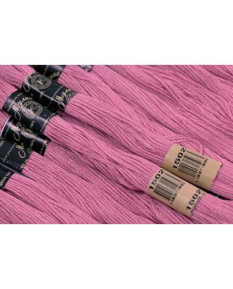 Нитки мулине цв.1502 розовый 12х10м С-Пб арт. МГ-16049-1-МГ0160868