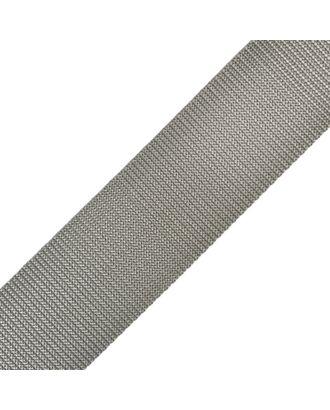 Стропа-50 цв.09 серый арт. МГ-78007-1-МГ0162278