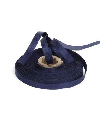 Лента для вешалок ш.0,8см цв.13 т.синий арт. МГ-16765-1-МГ0163716