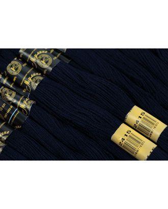 Нитки мулине цв.2415 чернильно-синий 12х10м С-Пб арт. МГ-16848-1-МГ0164160
