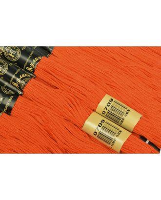 Нитки мулине цв.0709 яр.оранжевый 12х10м С-Пб арт. МГ-17024-1-МГ0165012
