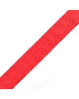 Стропа-30 цв.06 красный арт. МГ-78089-1-МГ0166267