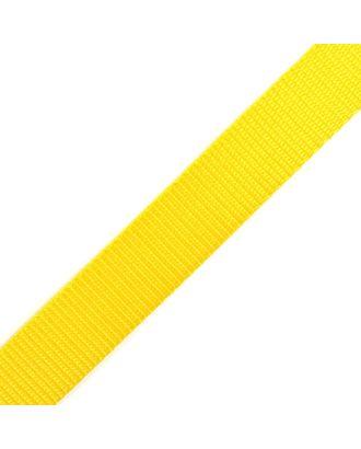 Стропа-30 цв.03 желтый арт. МГ-78118-1-МГ0168200