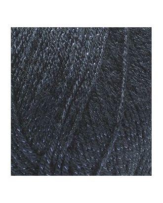 Пряжа для вязания Ализе Sal simli (95% акрил, 5% металлик) 5х100г/460м цв.058 т.синий арт. МГ-18137-1-МГ0172908
