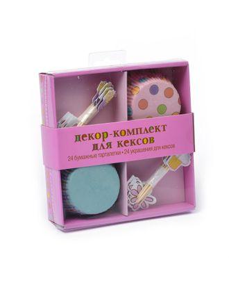 UT.1502-1350 Декор-комплект для кексов Сладкий Праздник уп.48шт арт. МГ-78176-1-МГ0175390
