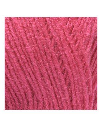 Пряжа для вязания Ализе Sekerim Bebe (100% акрил) 5х100г/350м цв.149 герань арт. МГ-18699-1-МГ0176376