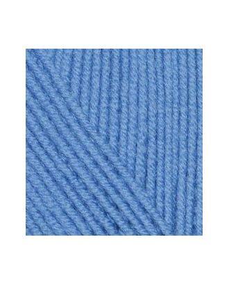 Пряжа для вязания Ализе Cashmira (100% шерсть) 5х100г/300м цв.303 т.синий арт. МГ-18773-1-МГ0176835
