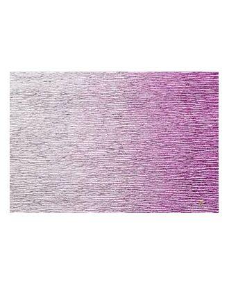 Бумага гофрированная с переходом Италия 50см х 2,5м 180г/м² цв.802/1 серебряно-малиновая арт. МГ-18804-1-МГ0177032