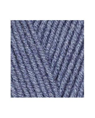 Пряжа для вязания Ализе Alpaca Royal (30% альпака, 15% шерсть, 55% акрил) 5х100г/280м цв.203 джинс меланж арт. МГ-19104-1-МГ0179251