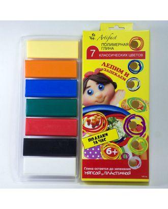 """Набор полимерной глины """" 7 классических цветов 140 г арт. МГ-19275-1-МГ0179663"""
