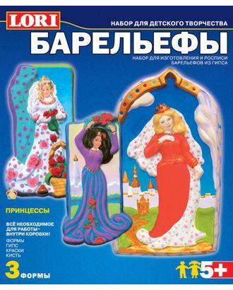"Набор для отливки барельефов ""Принцессы"" LORI Н-036 арт. МГ-19578-1-МГ0181176"