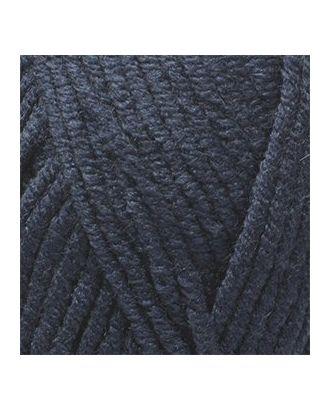 Пряжа для вязания Ализе Lana Gold Plus (49% шерсть, 51% акрил) 5х100г/140м цв.058 т.синий арт. МГ-19741-1-МГ0181796