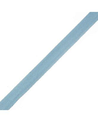 Тесьма киперная ш.1,3см хлопок 1,8г/см цв.голубой арт. МГ-1473-1-МГ0181828