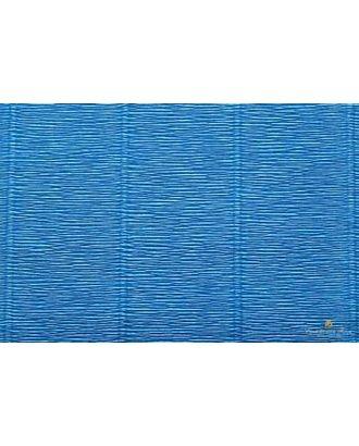 Бумага гофрированная Италия 50см х 2,5м 180г/м² цв.557 синий арт. МГ-20078-1-МГ0184395