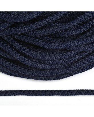 Шнур полиэфир с наполнителем, 6мм, круглый, цв.075 синий арт. МГ-1686-1-МГ0185877