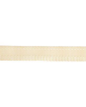 Тесьма брючная рис.7571 (966) шир.15мм цв.08 молочный уп.50м арт. МГ-1695-1-МГ0185970