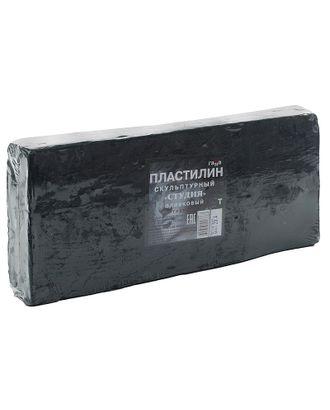 GM.2.80.E100.003 Гамма Пластилин скульптурный Оливковый Т 1кг арт. МГ-68320-1-МГ0186239