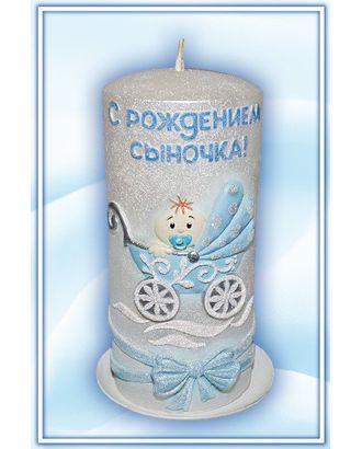 """Свеча """"С рождением сыночка"""" арт. МГ-78249-1-МГ0187949"""