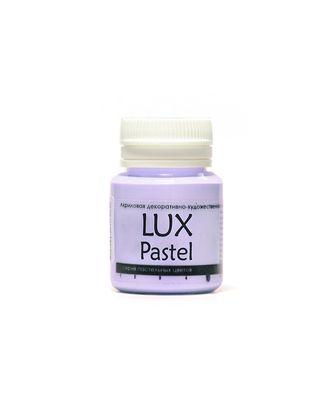 Акриловая краска LuxPastel Ультрамарин пастельный 20мл арт. МГ-68380-1-МГ0188261