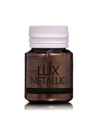 Акриловая краска LuxMetallic Золото коричн. темное 20мл арт. МГ-68396-1-МГ0188616