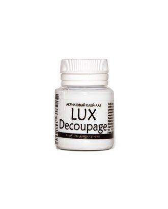Клей-лак LuxDecoupage для декупажа 20мл арт. МГ-68405-1-МГ0188656
