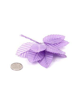 Цветы (листочки) MAGIC 4 HOBBY уп.10шт цв.10 фиолетовый арт. МГ-20800-1-МГ0189620