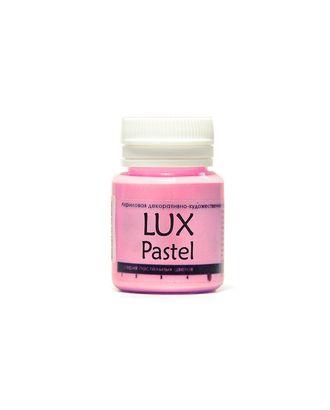 Акриловая краска LuxPastel Малиновый пастельный 20мл арт. МГ-68484-1-МГ0190478