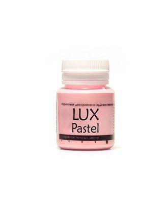 Акриловая краска LuxPastel Розовый пастельный 20мл арт. МГ-68485-1-МГ0190480