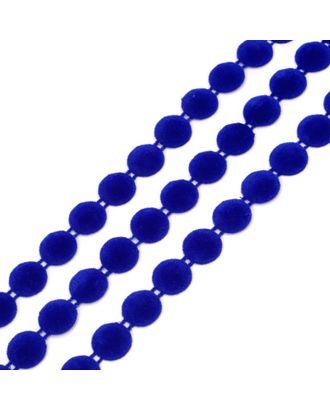 Тесьма пластиковая A05 цв.06 василек Ø12мм уп.9.14м арт. МГ-68571-1-МГ0191359
