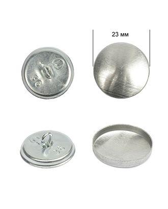 Заготовки для обтяж.пуг. №36 (23мм) ножка - сталь арт. МГ-2000-1-МГ0192695