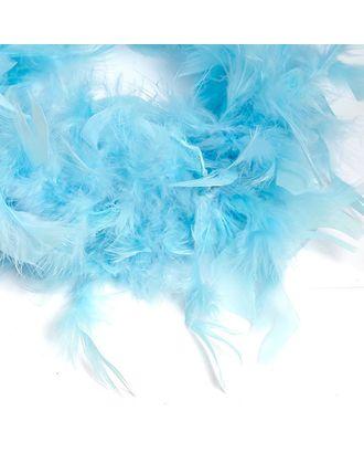 Боа-перо цв.голубой 50г уп.2м арт. МГ-78295-1-МГ0193037