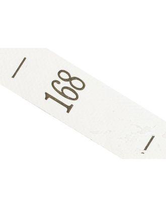 Размерники полиэстер 168 белый 10х25 мм ТВ в рул. 800 шт (20м) арт. МГ-2069-1-МГ0193468