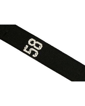 Размерники жаккардовые тафта 58 черный 10х40 мм в рул. 1250 шт (50м) арт. МГ-2136-1-МГ0194681