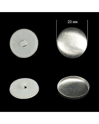 Заготовки для обтяж.пуг. №36 (23мм) ножка - пластик цв.белый арт. МГ-2190-1-МГ0196306