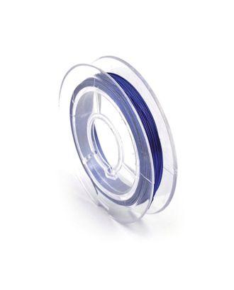 Проволока Ø0,3мм HET-07 цв.синий рул.50м арт. МГ-22287-1-МГ0196317