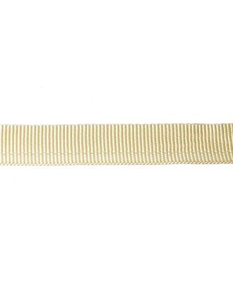 Тесьма брючная,15мм,1с-79 цв.св.бежевый уп.25м арт. МГ-2195-1-МГ0196423