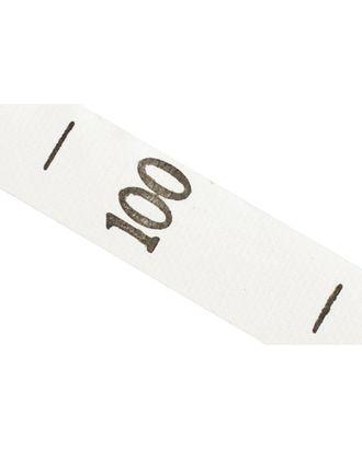 Размерники полиэстер 100 белый 10х25 мм ТВ в рул. 800 шт (20м) арт. МГ-2227-1-МГ0197363