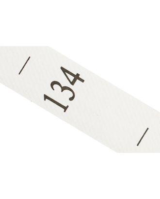 Размерники полиэстер 134 белый 10х25 мм ТВ в рул. 800 шт (20м) арт. МГ-2236-1-МГ0197415