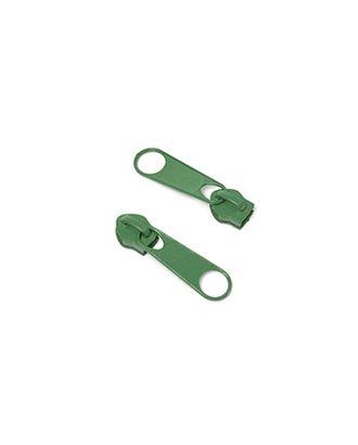 Бегунок Т5 цв.F269 (261) зеленый арт. МГ-78352-1-МГ0197443