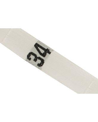 Размерники жаккардовые тафта 34 белый 10х40 мм в рул. 1250 шт (50м) арт. МГ-2252-1-МГ0197707