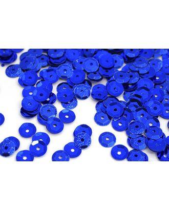 Пайетки россыпью Ideal 8мм цв.05 синий уп.50г арт. МГ-2304-1-МГ0199404