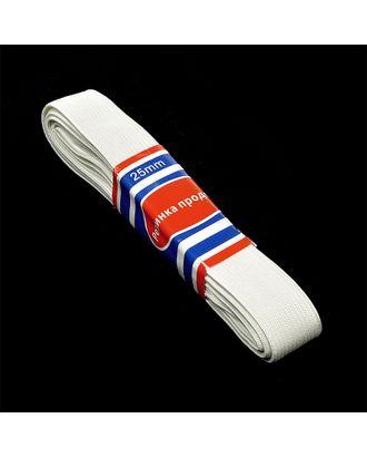 Резинка-продежка цв.белый ш.2,5см уп.5ярд А арт. МГ-92967-1-МГ0200066