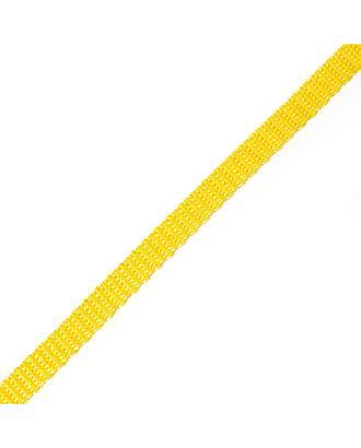 Стропа-10 цв.02 желтый арт. МГ-78404-1-МГ0200395