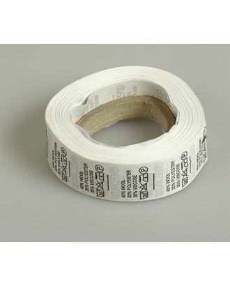 Состав и уход за тканью, Wool 45% Pol 20% Viscose 35%, цв.белый, 1000шт. арт. МГ-2445-1-МГ0201249