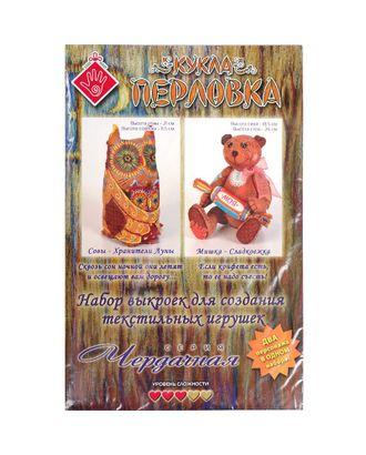 Набор выкроек для изготовления текстильных игрушек в чердачном стиле Совы - Хранители Луны, Мишка - Сладкоежка) арт. МГ-2492-1-МГ0202138