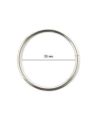Кольцо металл TSW ш.3,5х0,3см арт. МГ-2509-1-МГ0203012