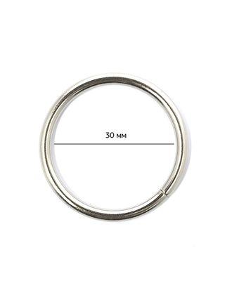 Кольцо металл TSW ш.30х3мм арт. МГ-2511-1-МГ0203015