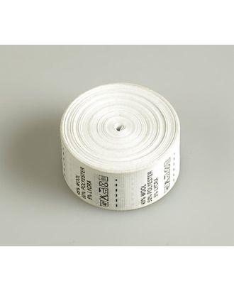 Состав и уход за тканью, Wool 45% Pol 50% L5%, цв.белый, 500шт. арт. МГ-2526-1-МГ0203236