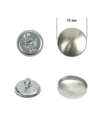 Заготовки для обтяж.пуг. №28 (18мм) ножка - сталь арт. МГ-2533-1-МГ0203346